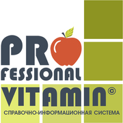 В помощь бухгалтеру Справочно-информационная система  Vitaminka.kz.